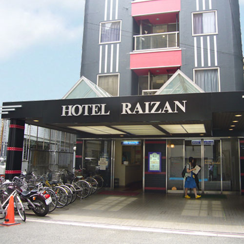 Raizan South Hotel