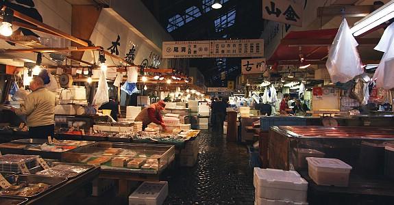 bagian tsukiji tokyo grosir