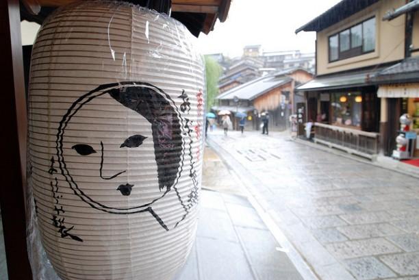 souvenir kyoto yojiya