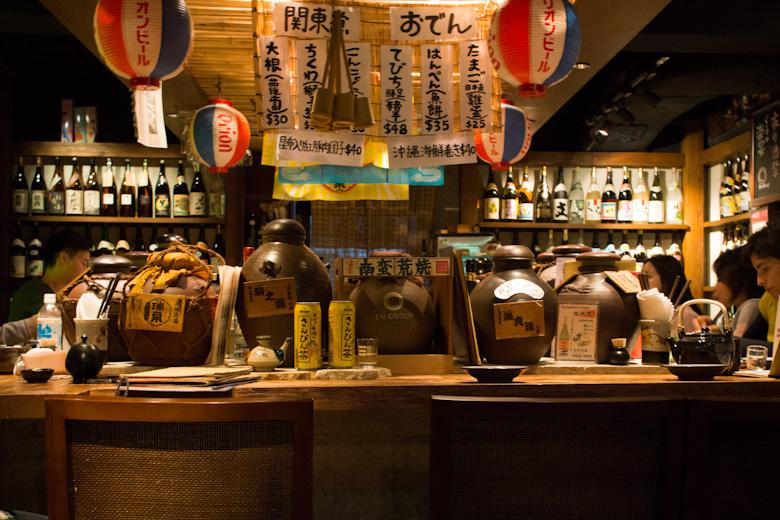Sake Tersedia!