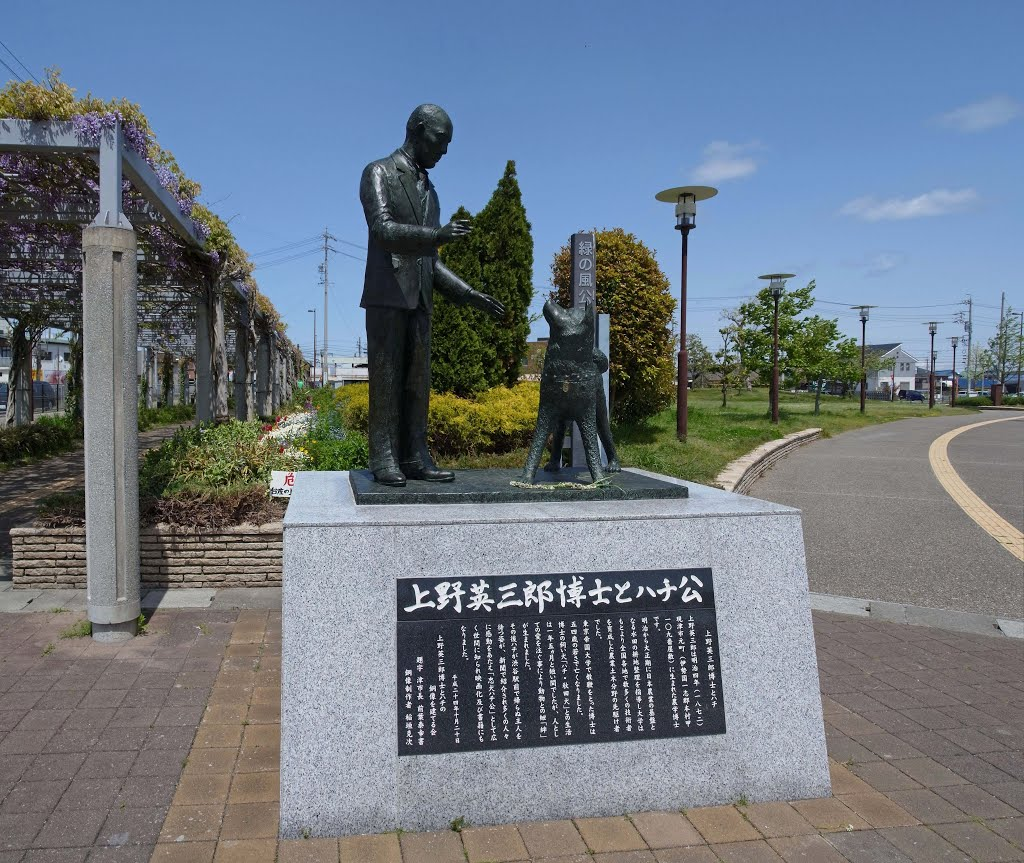 Patung Prof. Ueno dan Hachiko