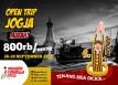 open trip jogja tour 2014