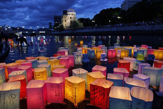 Peringatan Kejadian Hiroshima