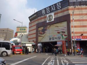 Pasar Kwangjang Seoul. image google