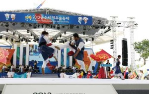 Chungju World Martial Arts Festival