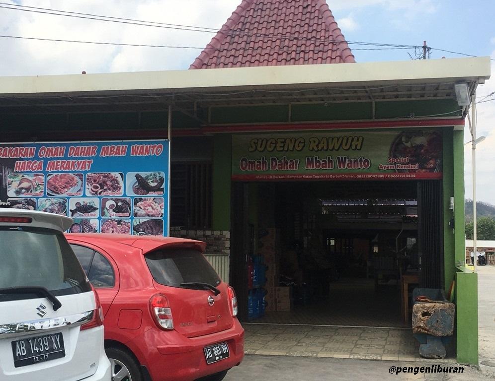 Omah Dahar Mbah Wanto - Bagian depan restoran