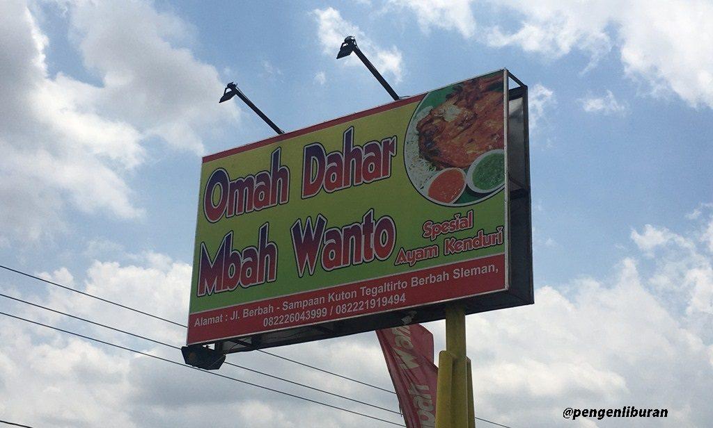 Omah Dahar Mbah Wanto - Plang tanda di pinggir jalan